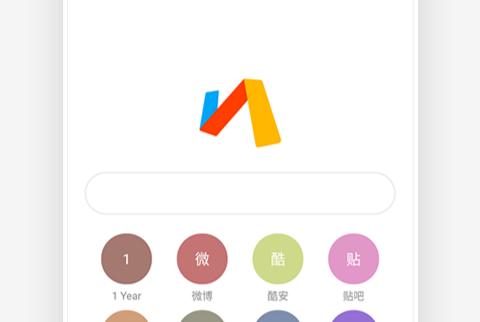 via浏览器:一个体积小功能多无广告的良心浏览器[Android]